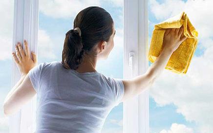 Trabzon Temizlik Personeli İş İlanı